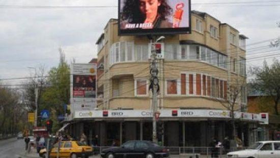 Внешние светодиодные SMD экраны