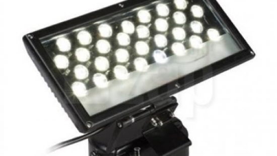 Программируемые лампы заливочного света